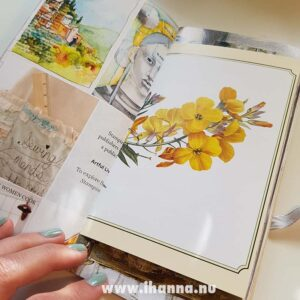 Page in Junk journal no 18 | journal release 3 2021